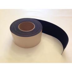 Лента клейкая пленка черный бархат обтекание тюнинг украшения