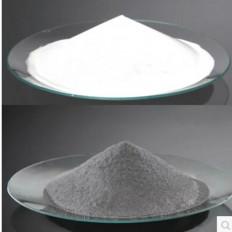 Additif en poudre réfléchissant gris argentée – 50/100 gr