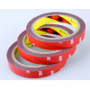 3M™ VHB Double Sided Acrylic Foam Mounting Tape Shop Online