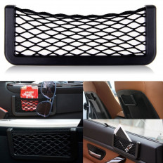 Quality Storage stick net pocket with hard black plastic with rubber netting