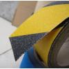 Cinta adhesiva antideslizante amarillo y negra cebrada para