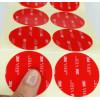 Biadesivo a cerchio VHB a schiuma acrilica 3M™5952 - 38/58mm