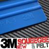 Синий шпатель для обертывания и 3 m ™ 3MPA1 клеи PA1 3 m ПА1 3D 4 d углерода